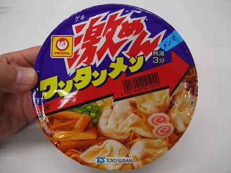 東洋水産 マルちゃん 激めん ワンタンメン パッケージ