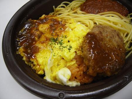 セブンイレブン 洋食セット(オムライス&ミートソース) オムライス側アップ