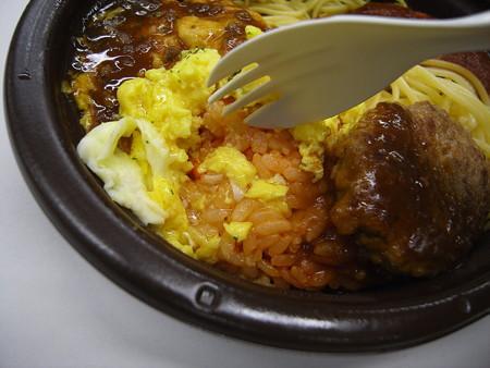 セブンイレブン 洋食セット(オムライス&ミートソース) オムライス盛り付けの様子