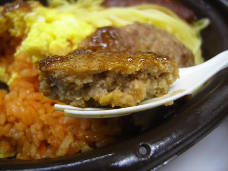 セブンイレブン 洋食セット(オムライス&ミートソース) ハンバーグ断面の様子