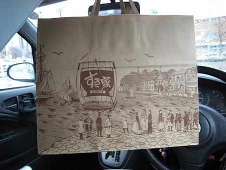 すき家 上越高土店 黒毛和牛弁当(期間限定、テイクアウト) テイクアウト袋