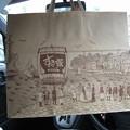 写真: すき家 上越高土店 黒毛和牛弁当(期間限定、テイクアウト) テイクアウト袋