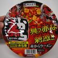 写真: 寿がきや カップ赤からラーメン赤5番 パッケージ