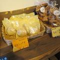 写真: ブランジェリーウーフ 洋菓子売り場