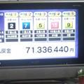 今日のウイン5。中山・京都の重賞が波乱になり高配当に。 #keiba