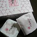 写真: 2010/06/22(火) 広島土産の「生もみじ」