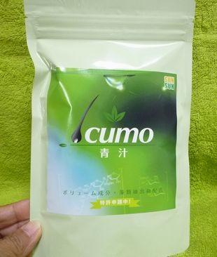 Icumo
