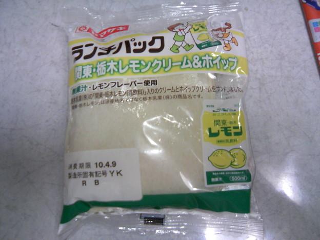写真: レモン牛乳のランチパック