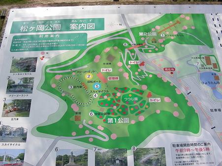 松ヶ岡公園の地図