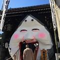Photos: 厄祓い!