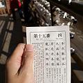 Photos: 奈良東大寺にて