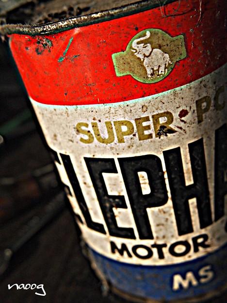 ELEPHANT MOTOR OIL ?