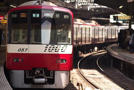 京急1000形高砂行 品川駅