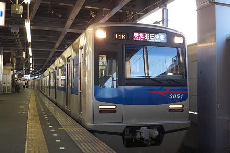 アクセスじゃない送り込み3050形(2) 朝の青砥駅
