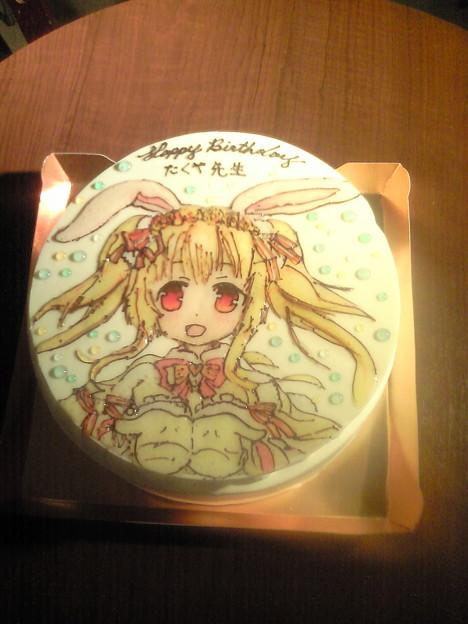 @fujimatakuya 藤真さんお誕生日おめでとうございまーす☆でっからびとー