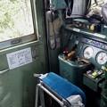Photos: すごいレトロ。(いすみ鉄道 イタリアンランチクルーズ2014)