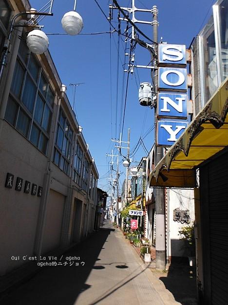 レトロな商店街を抜け(富岡市・銀座通り)