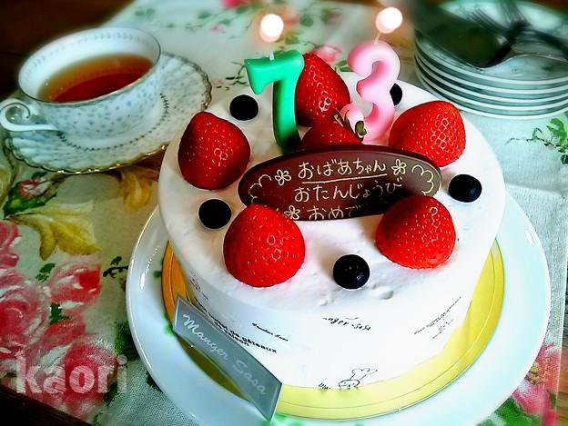 豆乳Birthdayケーキ 母の誕生日