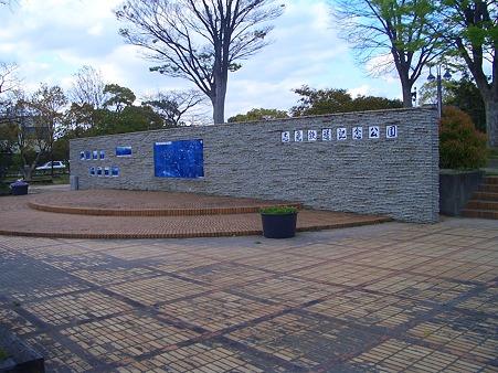 志免鉄道記念公園(2)