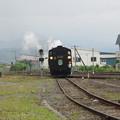 写真: SL函館大沼号 移動3