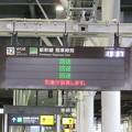 新函館北斗駅 12番線3