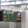 新函館北斗駅 11番線 発車時刻表
