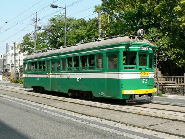 阪堺電気軌道モ161形172号
