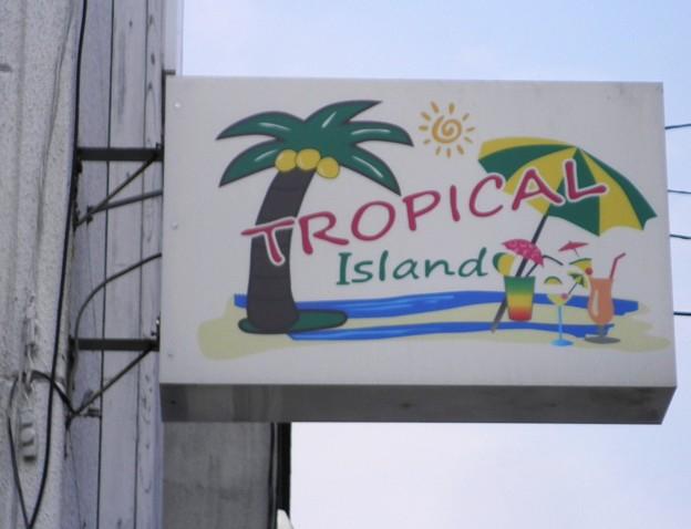トロピカル アイランド