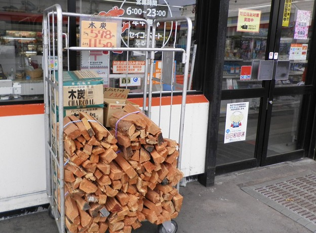 薪を売るコンビニ