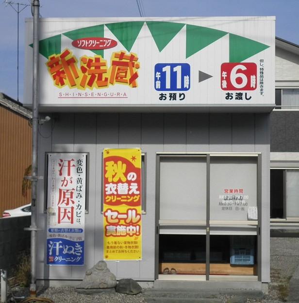 近藤勇と大石内蔵助