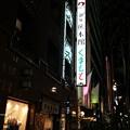 写真: 久しぶりの熊本館
