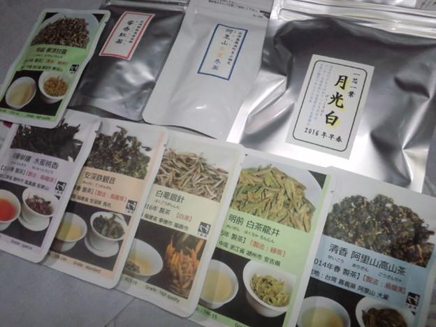エコ茶会戦利品