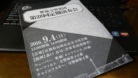 P9044727