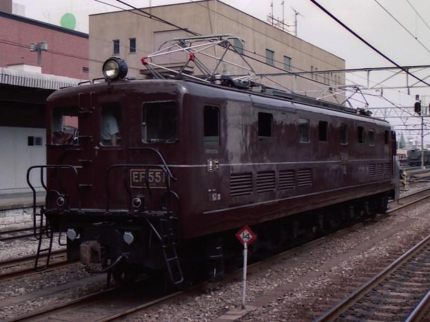 EF55 1登場