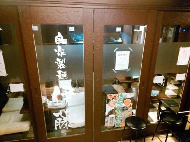 自家製麺 伊藤 銀座店@東銀座(東京)