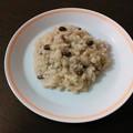 Photos: 小豆のリゾット