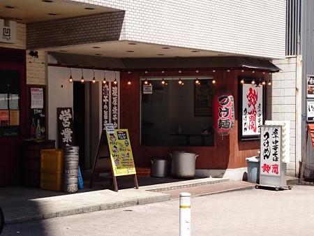 煮干中華そば鈴蘭 新宿店@新宿三丁目(東京)
