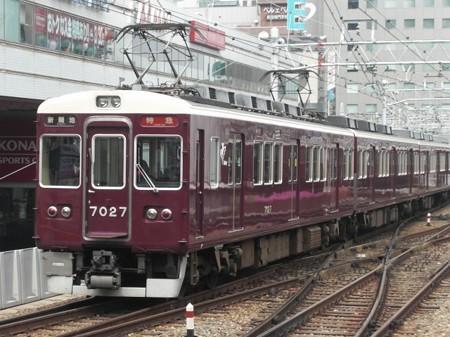 阪急7000系(アルミ車体)|trains...