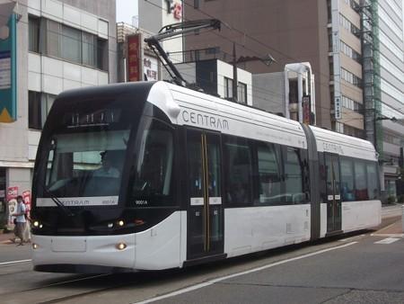 TRRT9001