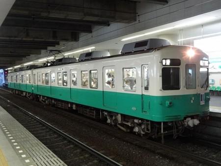 tk1251