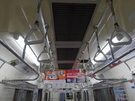 10-天井