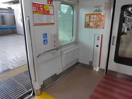 E23370-車椅子スペース