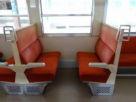 izhk3000_ボックスシート