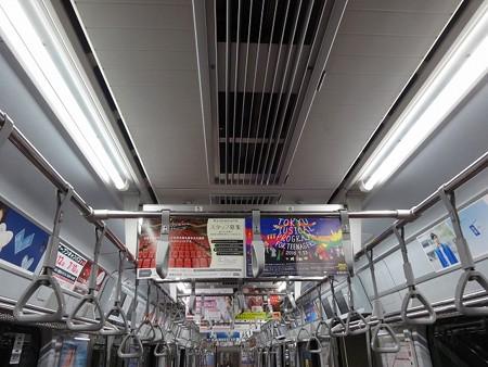 toq5050A-天井