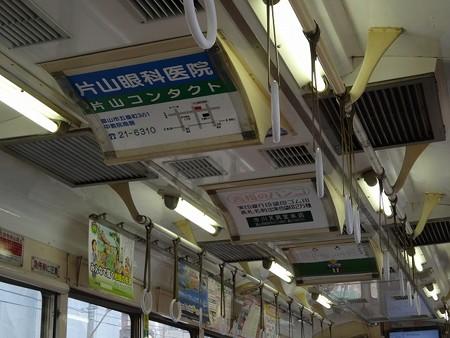TRRT7000-天井