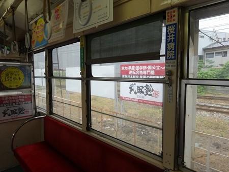 TRRT7000-窓