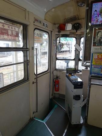 TRRT7000-扉出口