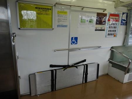 t516-車椅子スペース