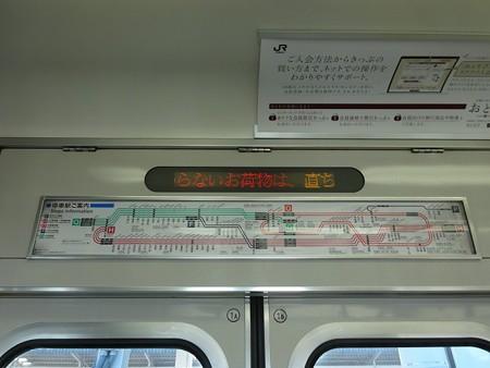 207-LED