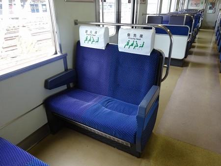P100-座席(固定・優先)